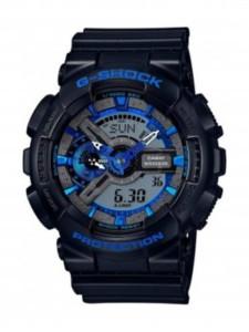 Casio G Shock мъжки часовник