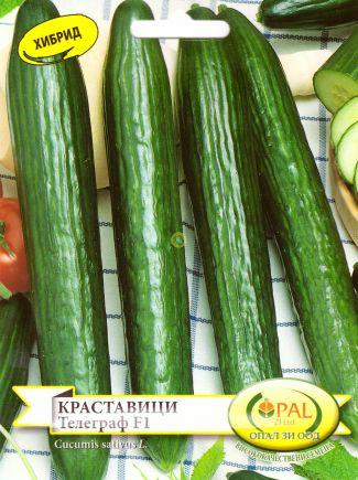 качествени зеленчуци